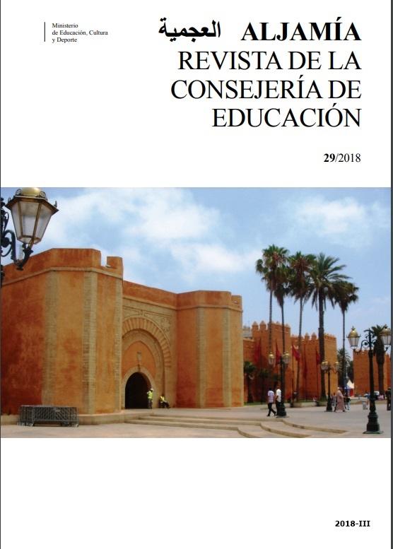 Cubierta de Aljamía : Revista de la Consejería de Educación en Marrruecos