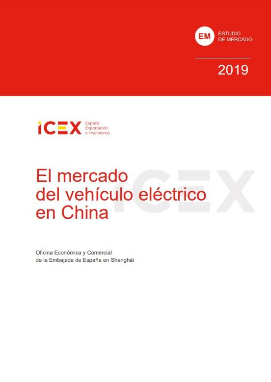 Cubierta de El mercado del vehículo eléctrico en China 2019 (Estudios de mercado)