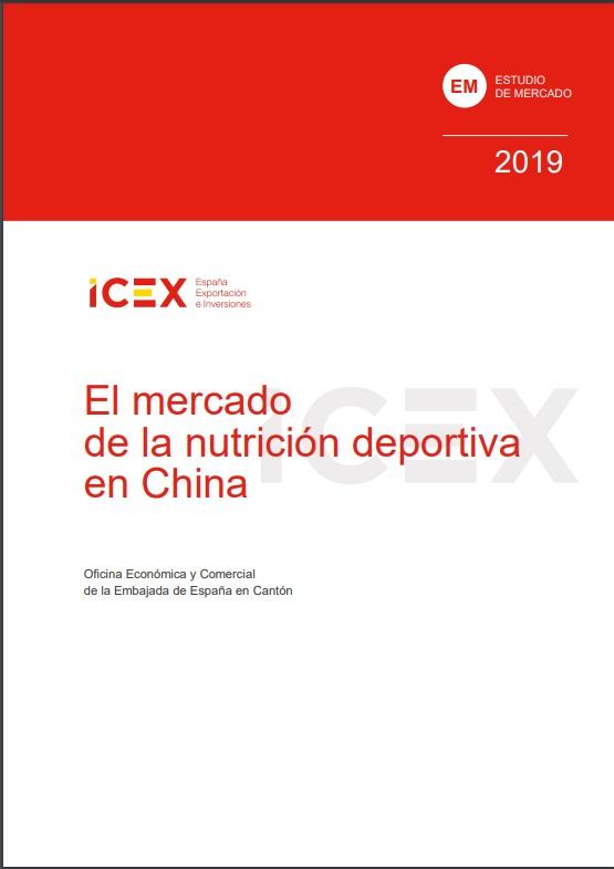 Cubierta de El mercado de la nutrición deportiva en China 2019 (Estudios de mercado)