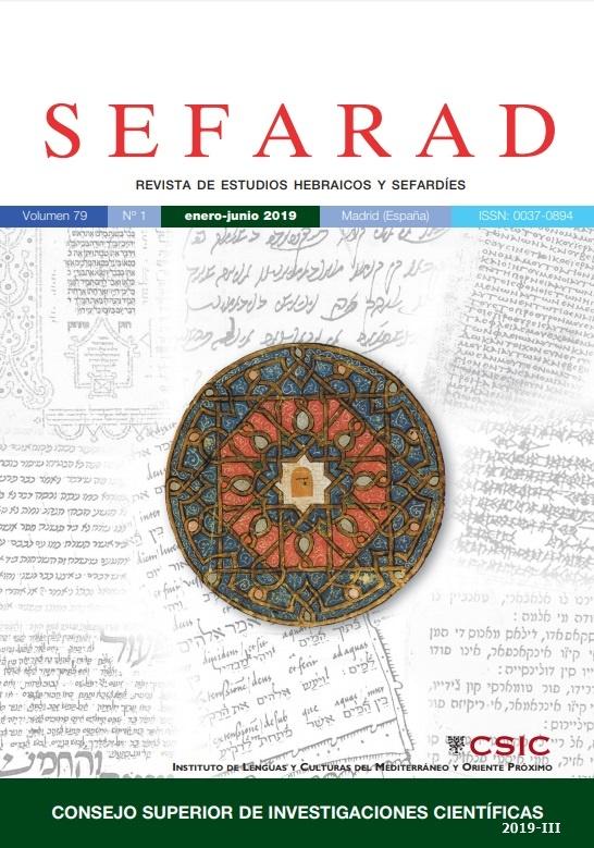 Cubierta de Sefarad : Revista de Estudios Hebraicos y Sefardíes